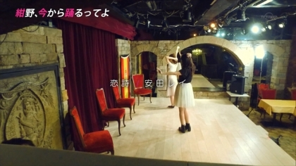 160616紺野、今から踊るってよ 紺野あさ美 (7)