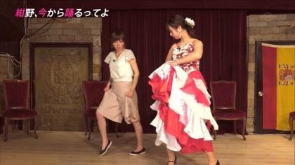 160616紺野、今から踊るってよ 紺野あさ美 (9)