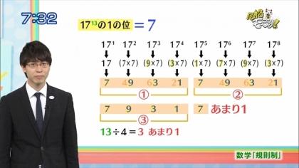 160617合格モーニング (4)