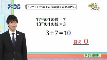 160617合格モーニング (3)