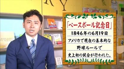 160619朝ダネ 紺野あさ美 (4)