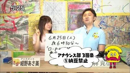 160619リンリン相談室 紺野あさ美 (5)