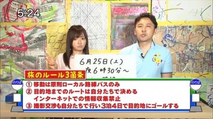 160619リンリン相談室 紺野あさ美 (6)