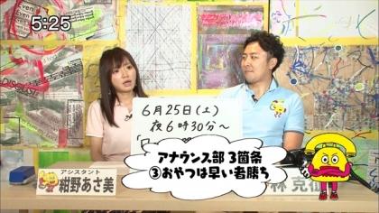 160619リンリン相談室 紺野あさ美 (2)