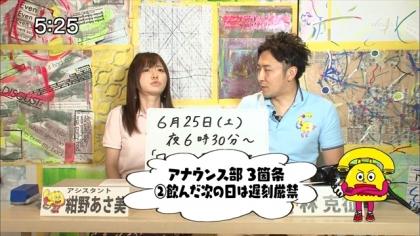 160619リンリン相談室 紺野あさ美 (3)