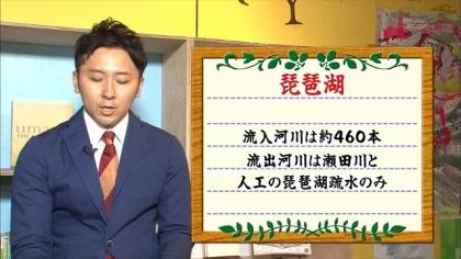 160620朝ダネ 紺野あさ美 (6)