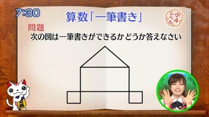 160620合格モーニング 紺野あさ美 (4)
