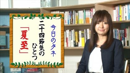 160621朝ダネ 紺野あさ美 (3)