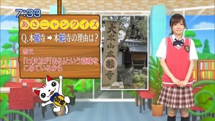 160621合格モーニング 紺野あさ美 (1)