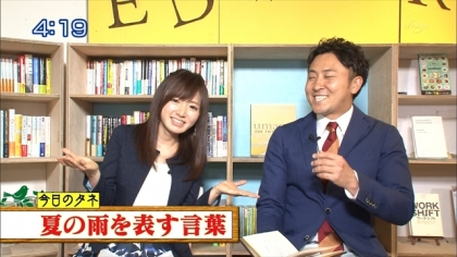 160622朝ダネ 紺野あさ美 (1)