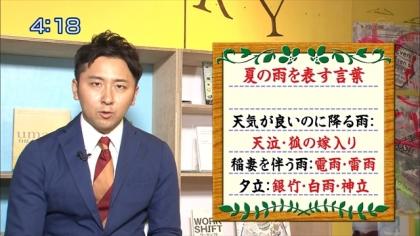 160622朝ダネ 紺野あさ美 (5)