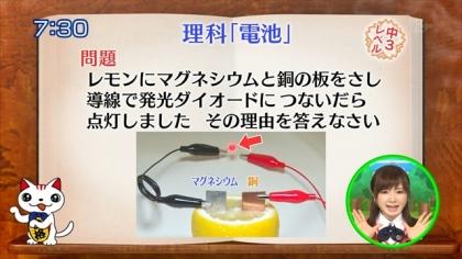 160622合格モーニング 紺野あさ美 (6)