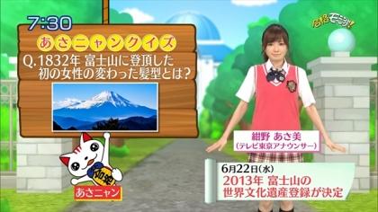 160622合格モーニング 紺野あさ美 (7)