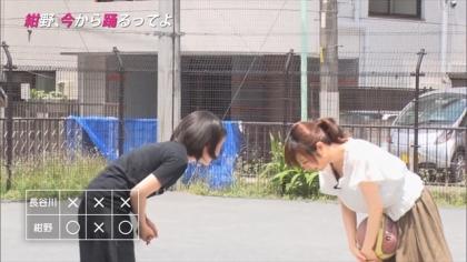 160622紺野、今から踊るってよ 紺野あさ美 (6)