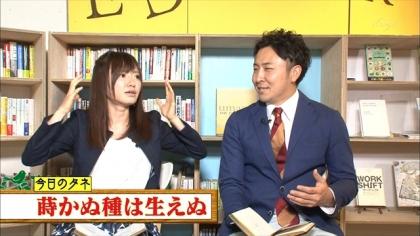 160623朝ダネ 紺野あさ美 (2)