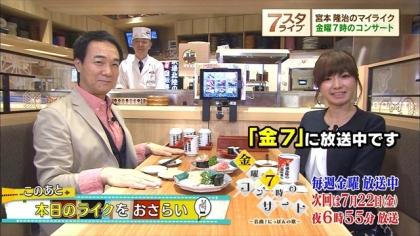 160624 マイライク7スタライブ 紺野あさ美 (2)
