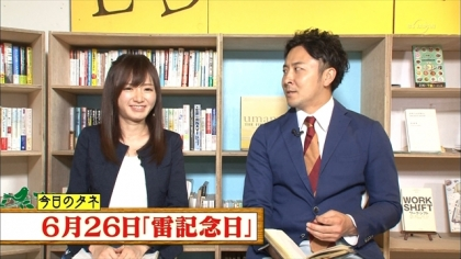 160626朝ダネ 紺野あさ美 (2)