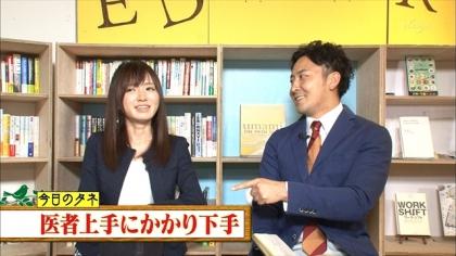 160627朝ダネ 紺野あさ美 (3)