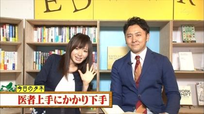 160627朝ダネ 紺野あさ美 (1)