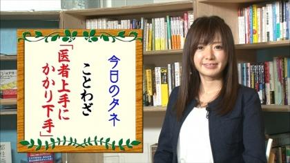 160627朝ダネ 紺野あさ美 (6)