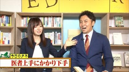 160627朝ダネ 紺野あさ美 (4)
