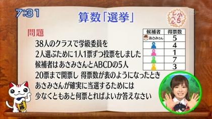 160627合格モーニング (5)