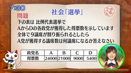 160629合格モーニング 紺野あさ美 (3)