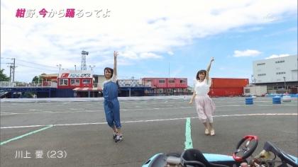 160629紺野、今から踊るってよ 紺野あさ美 (5)