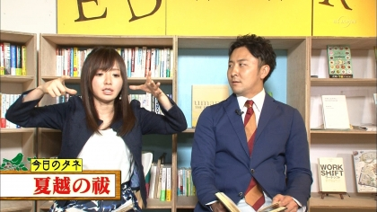 160630朝ダネ 夏越の祓 紺野あさ美 (2)