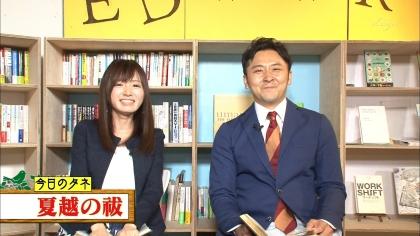 160630朝ダネ 夏越の祓 紺野あさ美 (1)