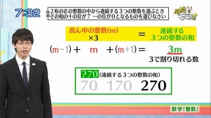 160701合格モーニング 紺野あさ美 (3)