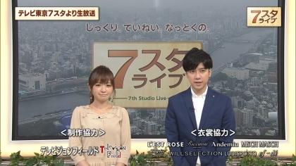 160701 7スタライブ 紺野あさ美 (1)