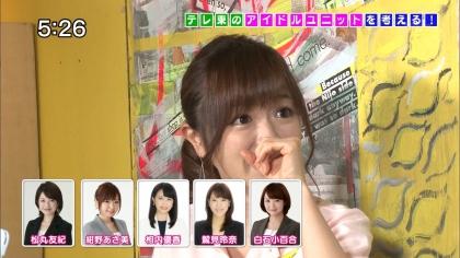 160703リンリン相談室7 紺野あさ美 (6)