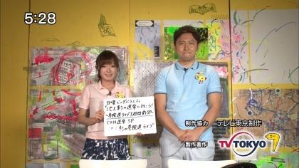 160703リンリン相談室7 紺野あさ美 (1)