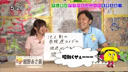 160703リンリン相談室7 紺野あさ美 (4)