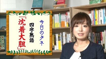 160704朝ダネ 紺野あさ美 (5)