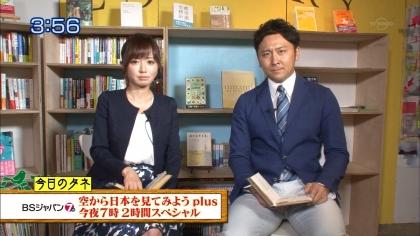 160705朝ダネ 紺野あさ美 (1)