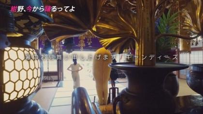160706紺野、今から踊るってよ 紺野あさ美 (2)