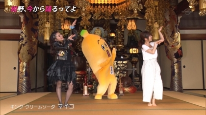 160706紺野、今から踊るってよ 紺野あさ美 (5)