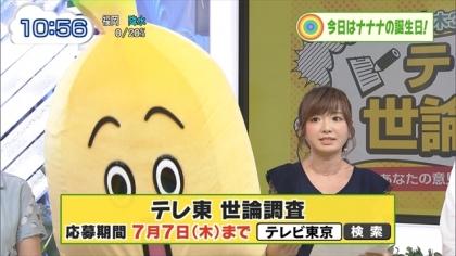 160707なないろ日和 紺野あさ美 (1)