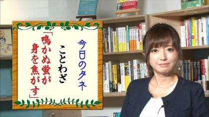 160710朝ダネ 紺野あさ美 (5)
