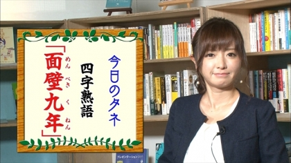 160711 面壁九年 紺野あさ美 (5)