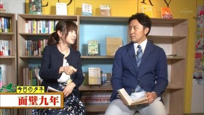160711 面壁九年 紺野あさ美 (2)