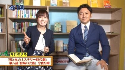 160712朝ダネ 紺野あさ美 (1)