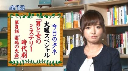 160712朝ダネ 紺野あさ美 (4)