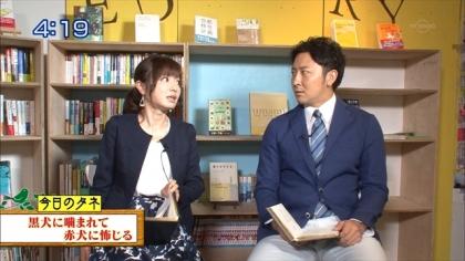 160713朝ダネ 紺野あさ美 (1)