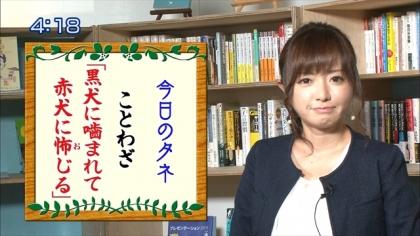 160713朝ダネ 紺野あさ美 (4)