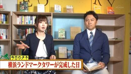 160714朝ダネ 紺野あさ美 (4)