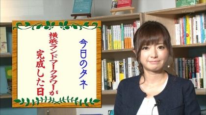 160714朝ダネ 紺野あさ美 (6)