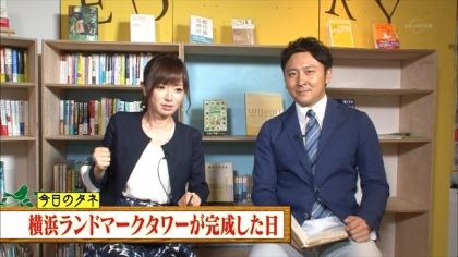 160714朝ダネ 紺野あさ美 (1)